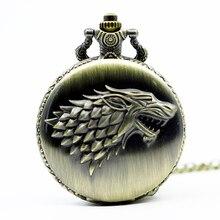 Retro Bronze Wolf Pocket Watch Thrones House Strak Design Men Women Watch Necklace Pendant Gift