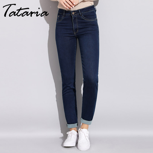 aaf812ec422a9 Tataria Women s Stretch Jeans With High Waist Plus Size Denim High Waisted  Jeans Mom Female Skinny Ladies Jeans Trousers