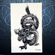 1PC Large Chinese Dragon Tattoo Waterproof Arm Back Decal Temporary Tattoo Sticker For Men Women Fake Tattoo Black Dragon PYFH49