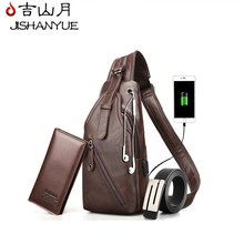 messenger bag USB Charge Chest Bag PU Leather Shoulder Bags Crossbody  business Male charging Handbag 2018 585b134953