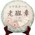 2008 Год Юньнань пу эр чай Мэнхай Лао пан чжан Китайский Зеленый пищевой Шен пуэр Сырье Пу Эр пуэр чай 357 г Торт Здоровья Продукта шэн