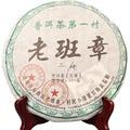 2008 Años de Yunnan pu er té Menghai Lao ban zhang Verde Chino alimentos Producto Shen puer Crudo del puer té 357g té De La Salud Torta té Pu Er Sheng
