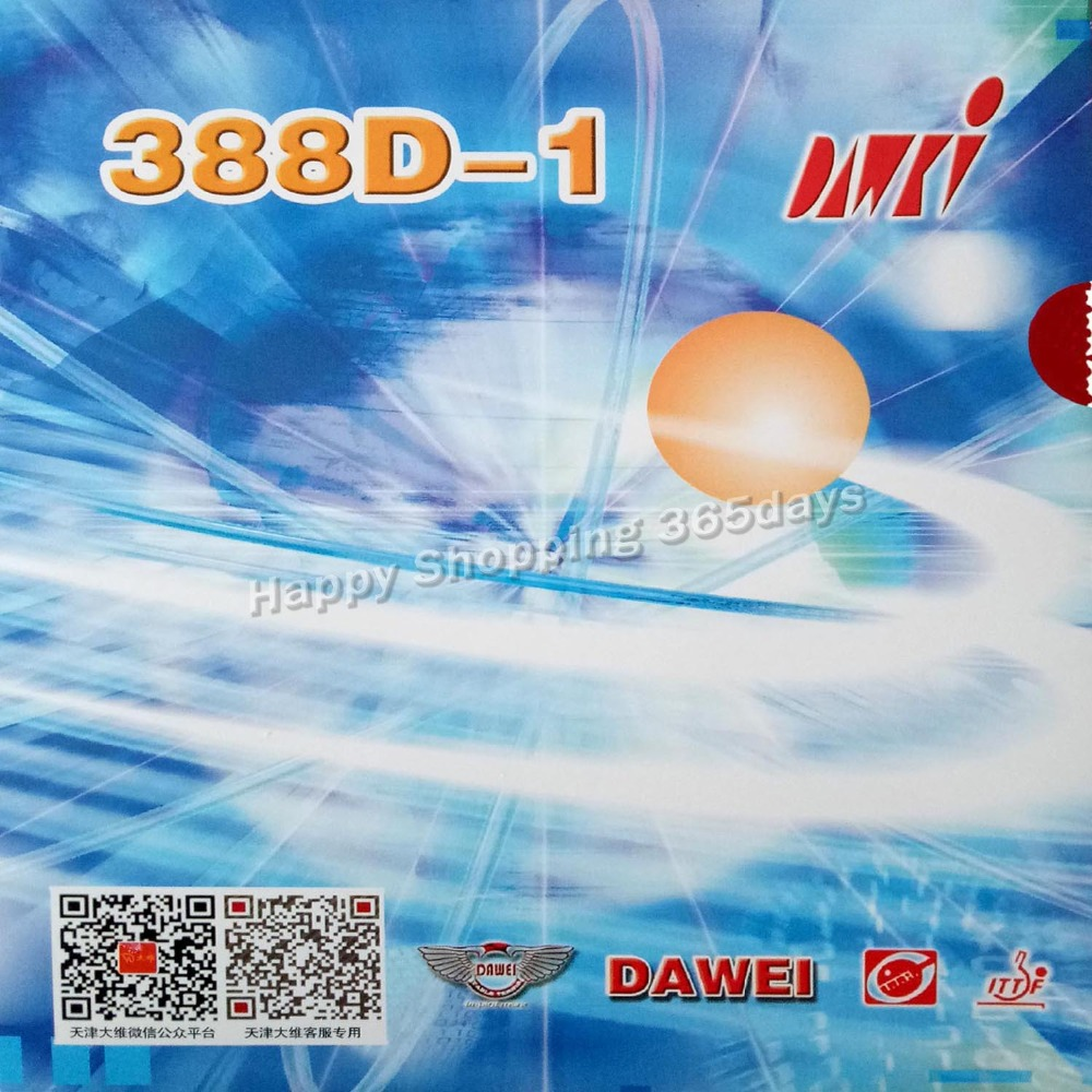 Dawei 388D-1 Long Pips-out Table Tennis  Pingpong Rubber With Sponge