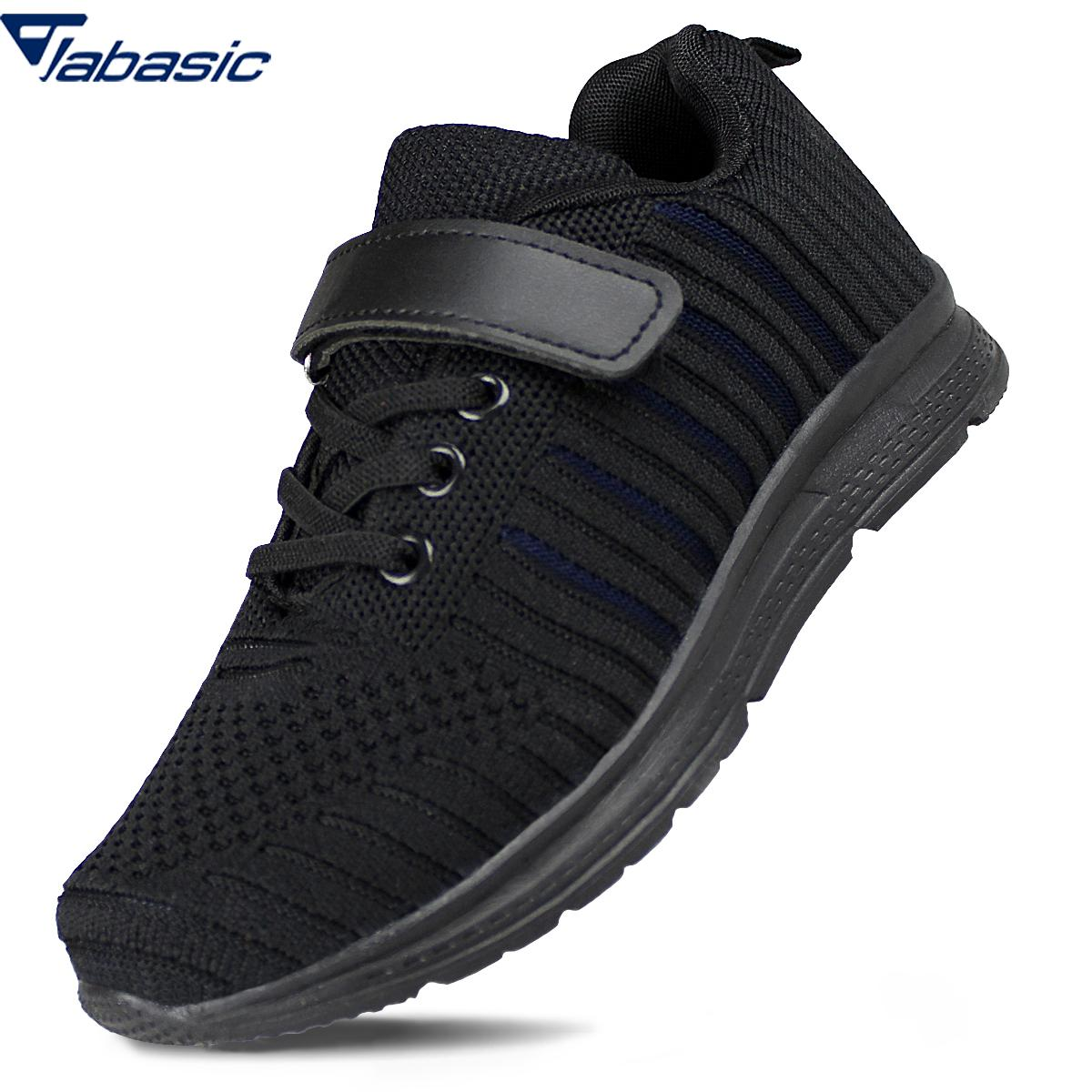 Jabasic Boys Girls Sneakers Children School Sport Trainers Baby Toddler Little Big Kids  Sport Shoes Sneakers For Boys GirlsJabasic Boys Girls Sneakers Children School Sport Trainers Baby Toddler Little Big Kids  Sport Shoes Sneakers For Boys Girls