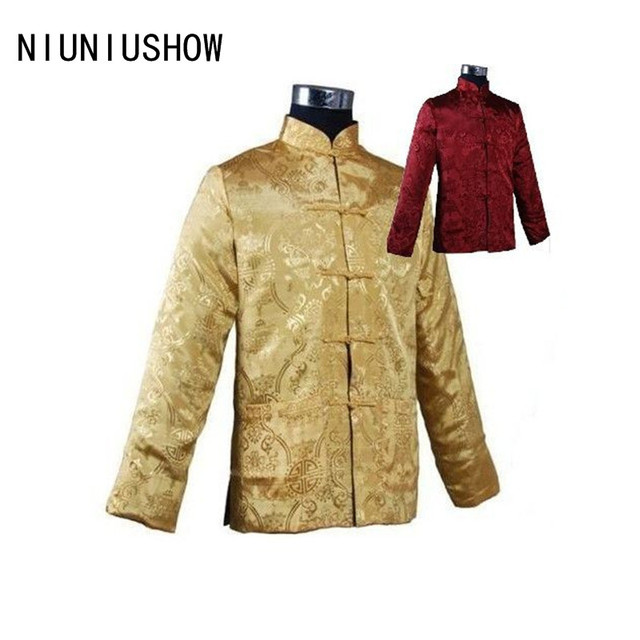 Burgundy Gold Traditional Reversible Chinese Men's Silk Satin Jacket Two-Face Coat with Pocket Size S M L XL XXL XXXL M1044