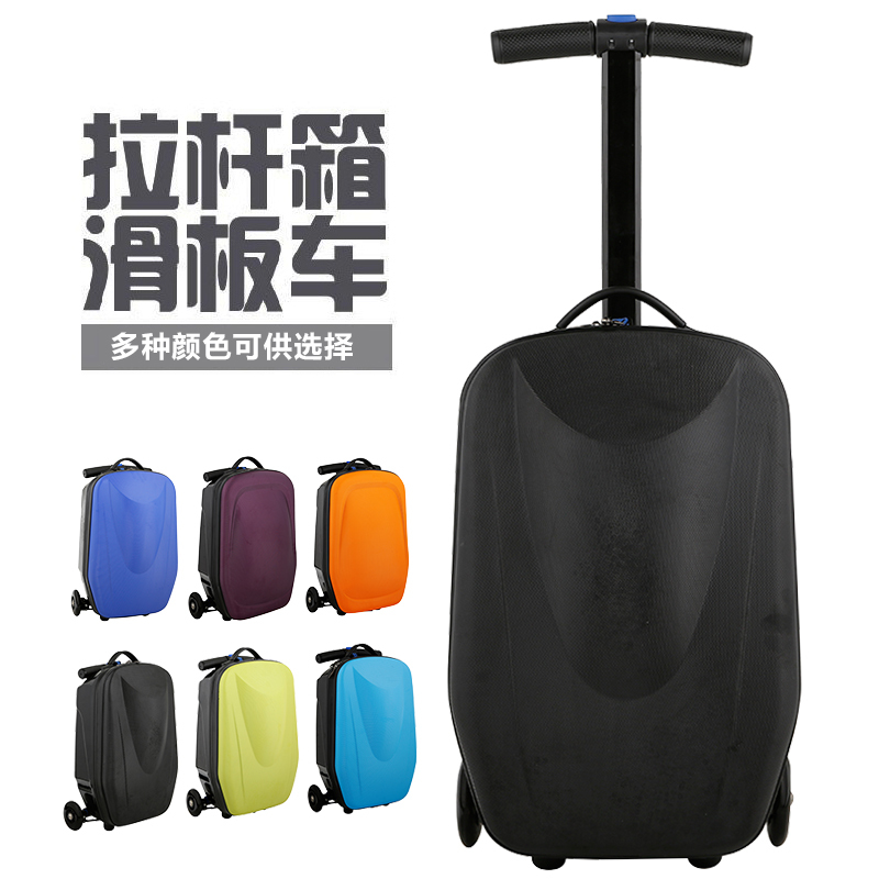 Xsd scooter luggage travel trolley business casual bag Luggage sets carry-ons check-in - PL INDUSTRY &TRADE CO.,LTD store