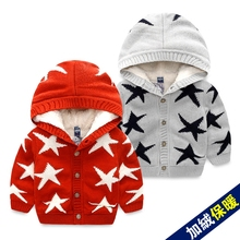 Winter the new children's clothing boy with velvet hooded jacket Children warm sweater 2016 babies with thick sweater