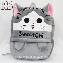Super cute 1pc 25cm private sweet cheese cat plush backpacks school bag little children kindergarten baby birthday toy gift