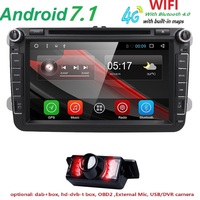 8 Inch 1024 600 2 Din Android 7 1 Car Audio DVD Player GPS For VW