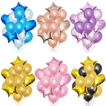 18inch rose gold heart star foil balloon 12inch white pink latex confetti wedding birthday party baby toys