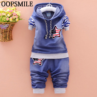 Children Clothing 2pcs Sets Embroidery Stars Hooded Coat Pants Baby Boys Kid Autumn Suit Fall Cotton