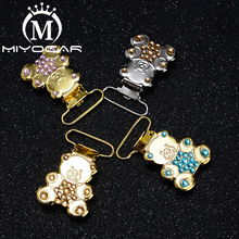 MIYOCAR 10pcs/lot special design bling bear shape gold aliver pacifier clip  holder good quality SP025