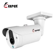 키퍼 야외 방수 1080P 감시 AHD 카메라 25M 나이트 비전 IR 2MP dvr에 대 한