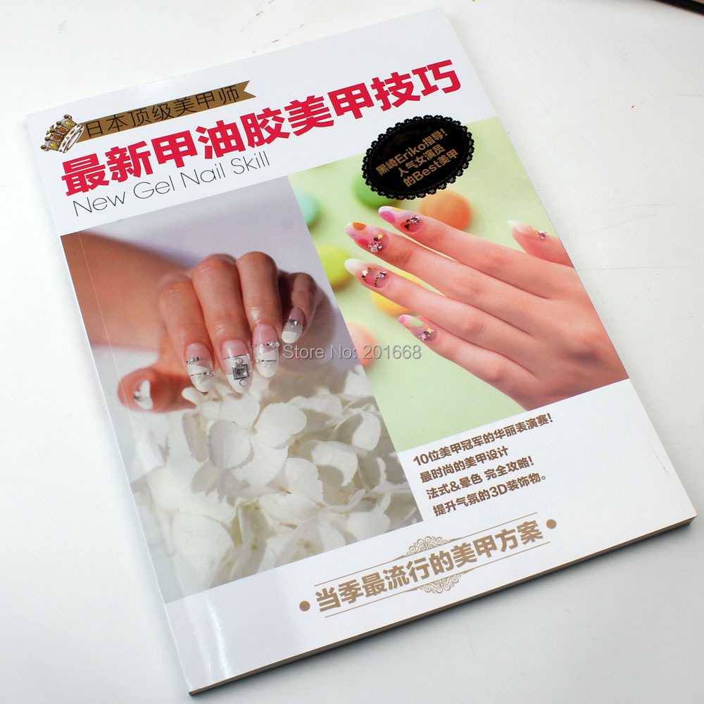 New UV Gel polish Nail Skill Magazine Top beauty Fashion Nail Art ...