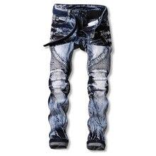 2017 Men Jeans Ripped Biker Hole Denim Patch Harem Straight Punk Rock Slim Fit Classic Hip Hop Blue Jeans For Men Pantsf