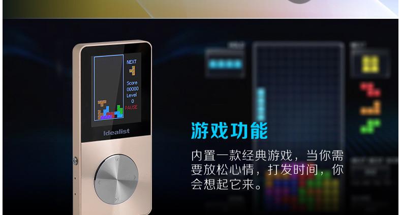 Brand Idealist Metal MP3 MP4 Player 4GB/8GB/16GB Video Sport MP4 Flash HIFI Slim MP4 Video Player Radio Recorder Walkman Speaker 15