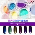 12 color Nail Polish Powder Discoloration Silver Nail Glitter Magic Domestic  Mirror