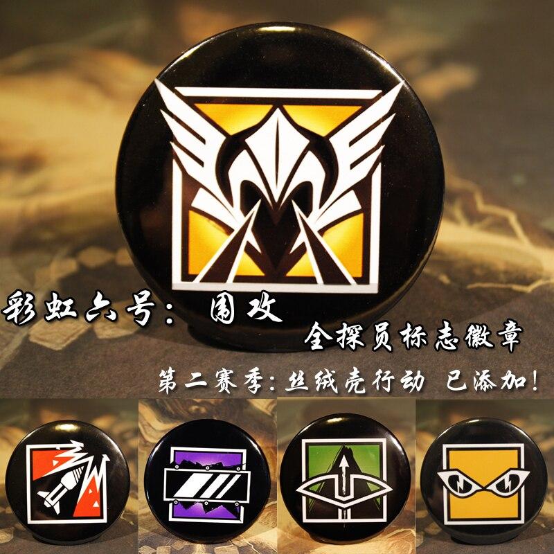 Rainbow Six Siege Full Occupation Brooch Pins Agent Badge harry potter mug marauders map