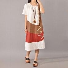 O Với Vestidos Mặc