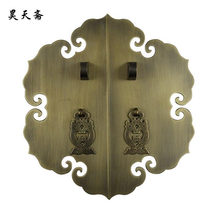 [Haotian végétarien] bronze chinois Ming et Qing antique meubles cuivre raccords laiton serrure pièce porte poignée cuivre live wis