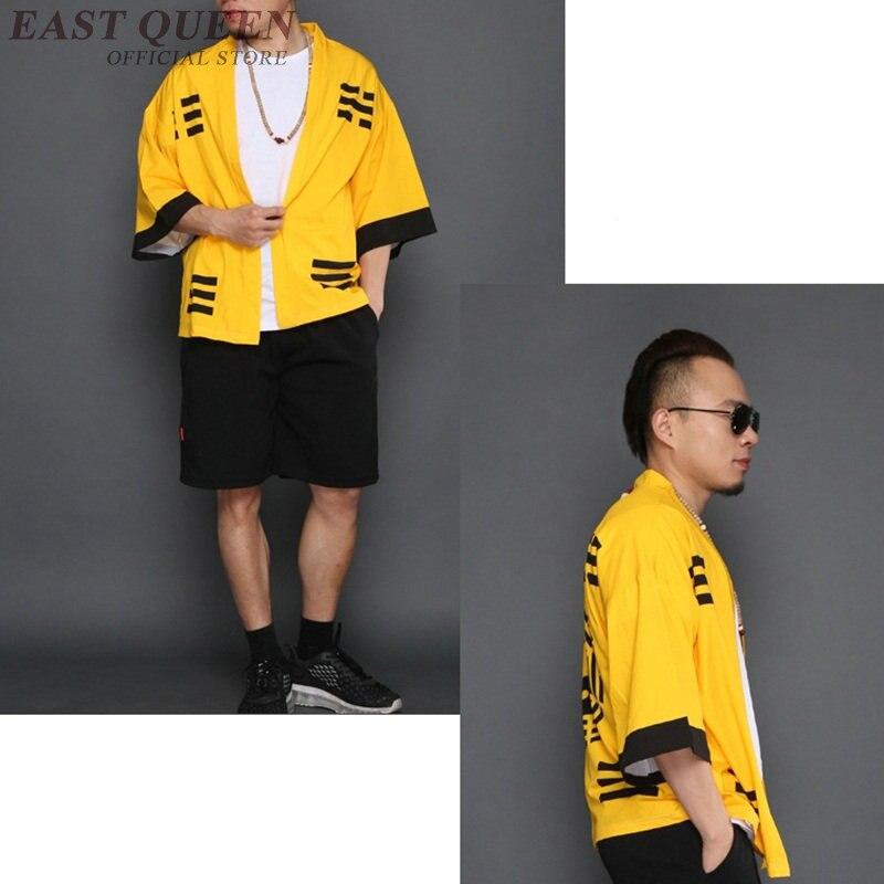 607ac5b487ac 2019 Men Japanese Kimono Short Yukata Male Japan Kimono Men ...