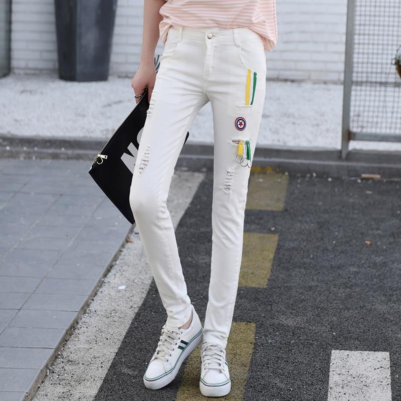 White Jeans Sale Promotion-Shop for Promotional White Jeans Sale ...