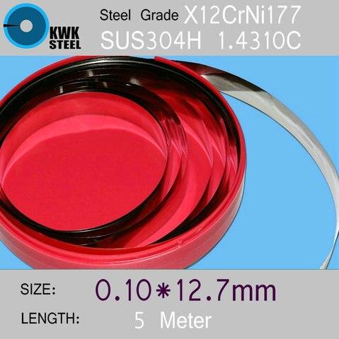 Tiras de Aço Peças de Alta Moldes de Distância Chapa de Aço 0.10*12.7*5000mm em Bobina para Máquina de Lavar Inoxidável Precisão Silício Enrolada