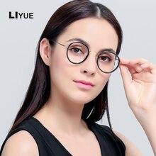 نظارات صغيرة مستديرة للجنسين مزودة بإطار TR90 نظارات كلاسيكية للنساء نظارات للحاسوب نظارات طبية