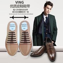 лучшая цена 12pcs/Pack  VING No Tie Shoelaces  Novelty Elastic Silicone Leather Shoe Laces For Men Women All Fit Strap Business Lazy Shoes