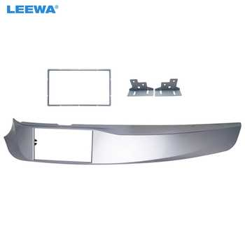LEEWA Car 2DIN Stereo Radio Fascia Plate Panel Frame for Alfa Romeo Giulietta(940) Left Wheel CD/DVD Radio Panel Dash Mount Kit - DISCOUNT ITEM  24% OFF All Category