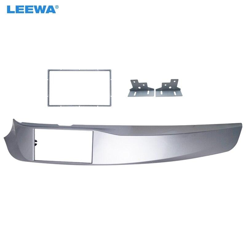 LEEWA font b Car b font 2DIN Stereo font b Radio b font Fascia Plate Panel
