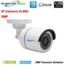 XM H.265 Video Surveillance 2MP IP Camera HI3516D 1/2.7 AR0237 ABS Plastic Material Mini DC 12V 48V PoE Version Optional