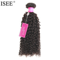 ISEE Virgin Mongolian Kinky Curly Unprocessed Human Hair Weaving Free Shipping Machine Double Weft 10 30Inch
