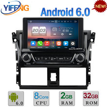 8″ 32GB ROM Octa Core WIFI Android 6.0 2GB RAM 3G/4G DAB+ RDS Car DVD Multimedia Player Radio Stereo For Toyota Yaris 2014 2015