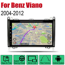For Mercedes Benz Viano 2004~2012 NTG Car Android GPS Navigation DVD Player Radio Stereo AMP BT USB WIFI HD Screen Multimedia цена