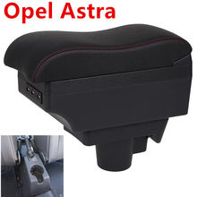 Pour Opel Astra accoudoir boîte magasin central contenu Astra accoudoir boîte avec support de verre cendrier avec interface USB 2011(China)