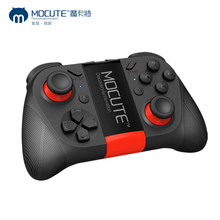 Mocute 050 sem fio bluetooth gampad joystick pc draadloze controlador de jogo para android smartphone pc smart tv vr(China)