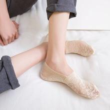 Носки женские 1 шт носки хлопковые дышащие милые кружевные набор