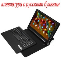 For Lenovo Yoga Tab 3 Pro 10 X90 X90F/M/L Plus 10 YT X703F Slim PU Leather Case Stand Cover+Removable Bluetooth Russian Keyboard
