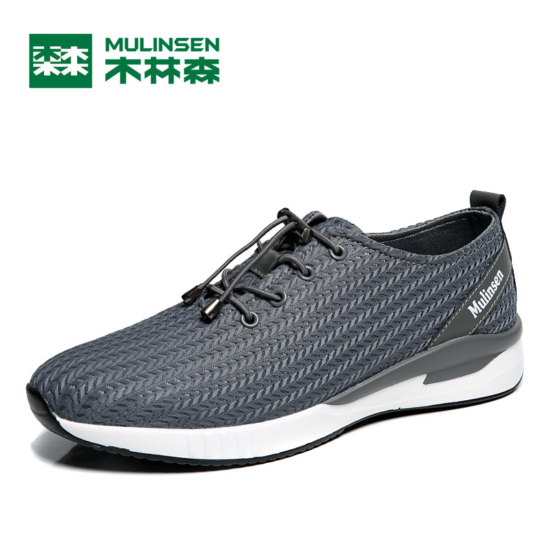 MULINSEN Men & Women Lover Breathe Shoes jogging gym soft sole special flex speed training Mesh athletic Running Sneaker 270221 rhinestone round pendant necklace for women
