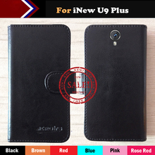 Hot!!In Stock iNew U9 Plus Case 6 Colors Luxury Ultra-thin Leather Exclusive For iNew U9 Plus Phone Cover+Tracking