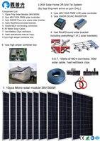 Solar panel 48v 110V 220V 3000W Solar Home off grid tie systems solar kit by sea 300W Poly solar modules bracket controller DIY