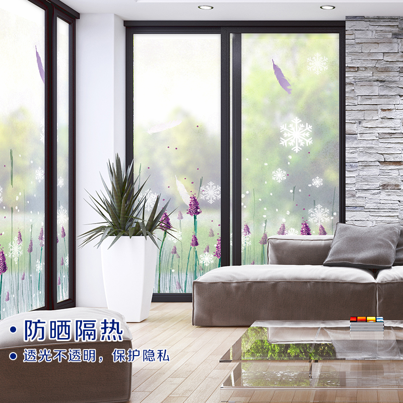 US $14.15 5% OFF|Frosted glass stickers sliding doors and windows  transparent opaque living room sliding door decorative film-in Decorative  Films from ...