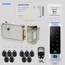 DIYSECUR Electric Lock RFID Reader Touch Panel Password Keypad Door Access Control Security System Kit C40