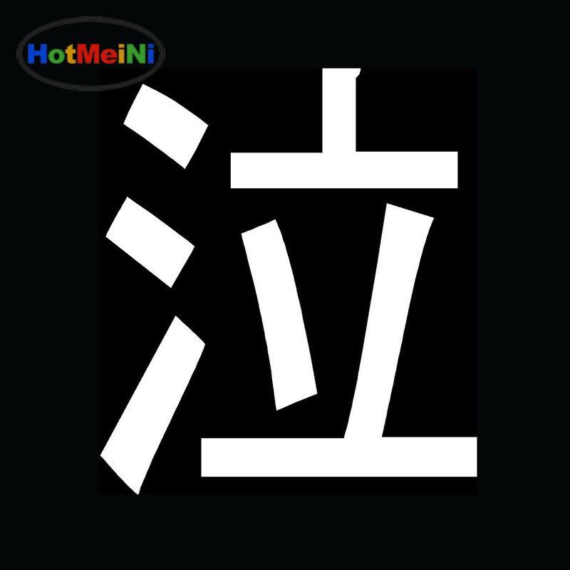Tie track rod end pour hyundai i20 1.1//1.2//1.4//1.6 crdi avant//raccordement fai