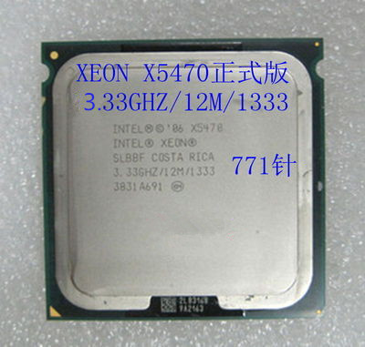 INTEL XEON 771 X5470 CPU 3.33GHz /12MB/1333Mhz Quad Core Server Processor works on LGA 775 mainboard have a 5440 5450 5460 sale intel xeon x5482 socket lga775 cpu 3 2ghz 12mb l2 cache quad core fsb 1333 processor without adapters