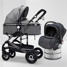 Multifunctional Baby Stroller 3 In 1 High Landscape Folding Carriage Gold Strollers Newborn Free Shipping and 8 Gifts