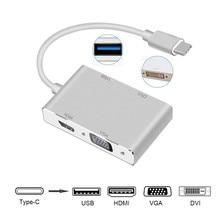 4 в 1 USB 3.1 USB c Тип C к HDMI VGA, dvi USB 3.0 кабель-адаптер для ноутбуков Apple macBook Google Chromebook Pixel