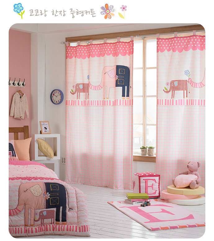 New 2015 Cortinas Para Sala Pink Elephant Curtains Grid For Living Room Cortina Infantil Children In From Home Garden On