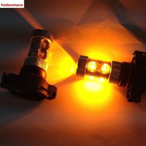 2 шт. Новый PSY24W 50 Вт Янтарный кри XBD чипы светодиодный индикатор обновления лампа/передний сигнал поворота противотуманный DRL светильник s ...